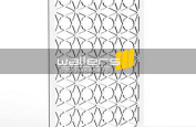 WP-065 MDF Grille Panel